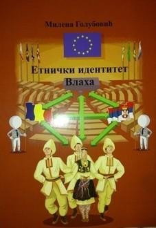Etnicki identitet Vlaha