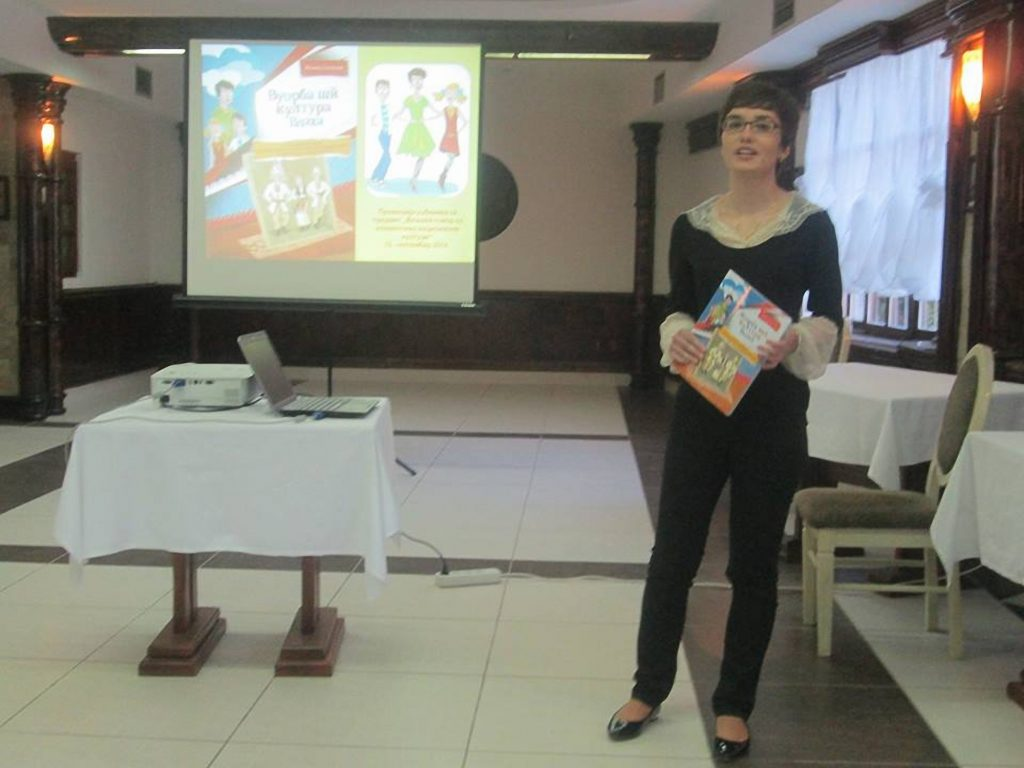 """Photo: From promotion of textbook for the first grade of primary school """"VUORBA ŠÎ KULTURA VLAHA"""", September 2014. The author of textbook: Milena Golubović, M.A. in Ethnology and Anthropology."""